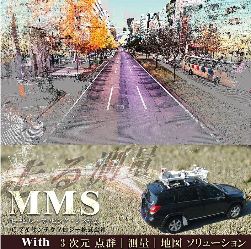 mms_top